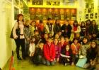 Δ1 - Επίσκεψη στο Τεχνολογικό Μουσείο Φαέθων