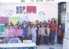 Τάξη Γ1 Σχ. Έτος 2003